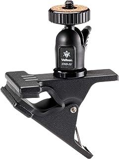 Velbon 撮影用小道具 CHD-22 自由雲台付クリップ スマートフォンホルダー付属 スタジオ用品 クリップ: 鉄製 自由雲台: アルミ製 471949