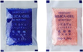 5 Gram [50 Packets] Premium Silica Gel Blue Indicating Silica Gel Packs Desiccant Dehumidifier - Rechargeable Silica Packe...
