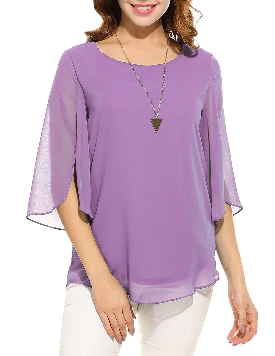 Oyamiki Womens Half Sleeve Layered Flowy Chiffon Blouses Round Neck Top Shirts