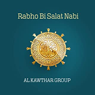 Best salat un nabi Reviews