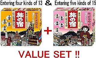 Tabino Yado Hot Springs Bath Salt Milky Assortment (4 kinds 13 packages) & Clear Assortment (5 Kinds 15 Packages) Value Pack from Kracie (Total 9 Kinds 28 Packages)