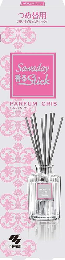 ヤギ深く扱いやすいサワデー香るスティック 消臭芳香剤 詰め替え用 パルファムグリ 70ml