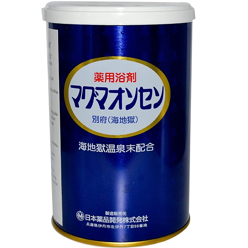 普通に外交グリル薬用浴剤マグマオンセン別府(海地獄)500gx4個