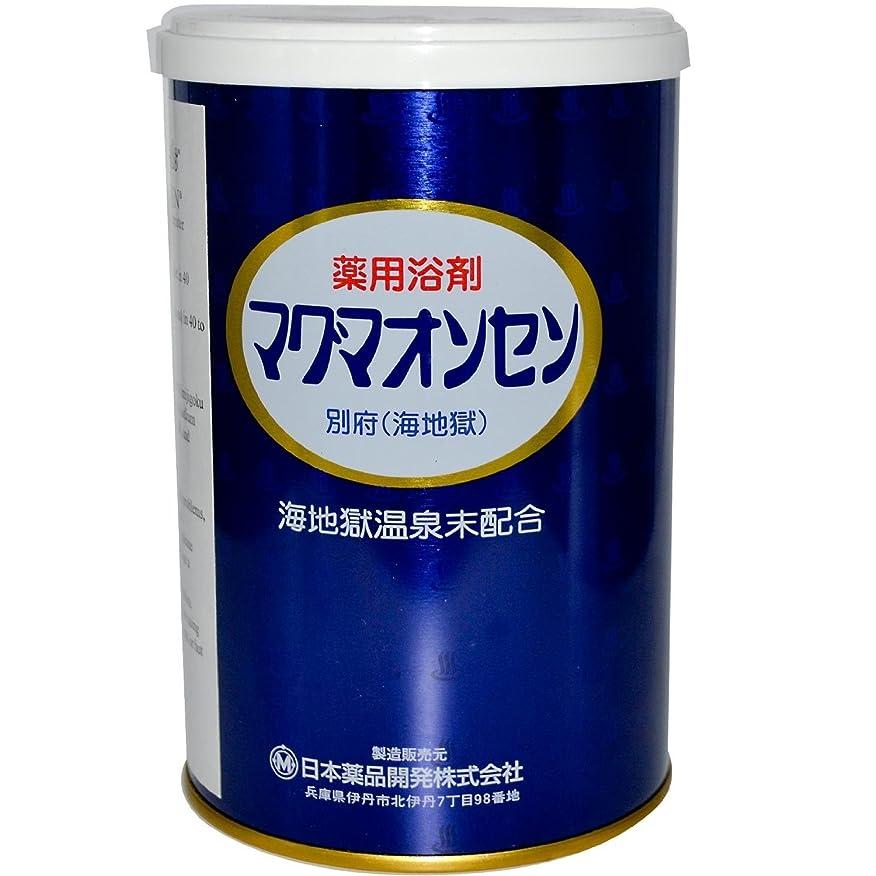 ボランティア作者名詞薬用浴剤マグマオンセン別府(海地獄)500gx4個