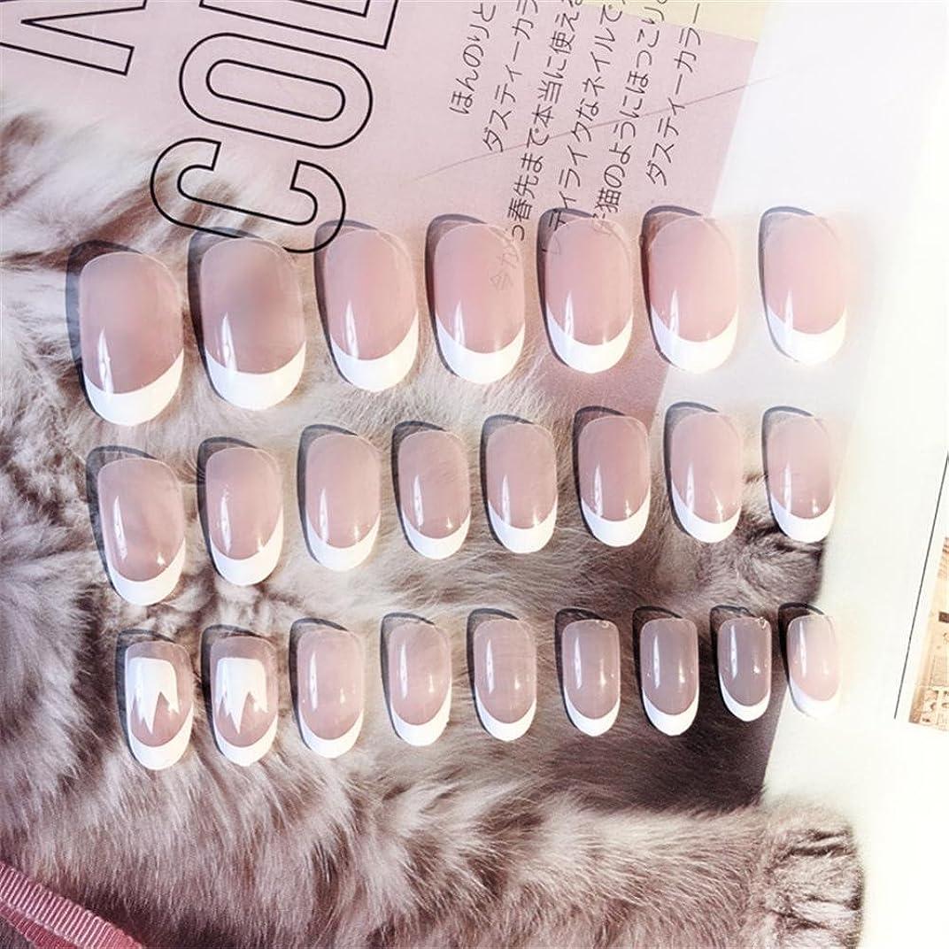 知覚的騒乱鎮痛剤ネイルアート装飾のための24本の偽爪、偽人工爪、ショート、フランススタイル、接着剤付き