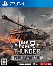 Best war thunder ps4 game Reviews