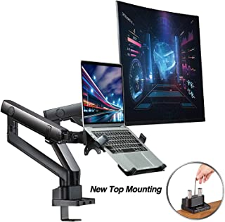 AVLT-Power Laptop and Monitor Stand - Mount 15.6