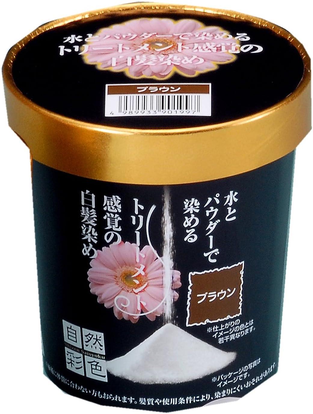 水星基本的な香り自然彩色 白髪染め 染美A ナチュラルブラウン 30g