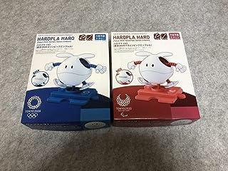 ガンプラ ハロプラ ハロ 東京2020オリンピック&パラリンピックエンブレム 2個セット