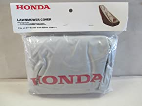 Honda 08P59-VE2-000AH Universal Mower Cover With Red Logo