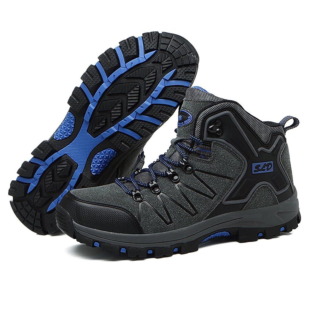 スキッパー単に独立した[一本木SOCKS] 登山靴トレッキング シューズ 男女兼用 - 防水トレッキング ハイキング シューズ 防滑 ハイキング アウトドアシューズ大きいサイズ 山登り靴 軽量 スニーカー