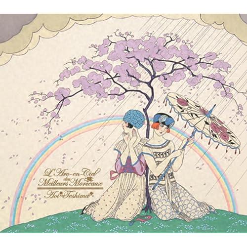 虹の歌集 (通常盤)
