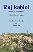 Raj Kahini: (Kings of Rajasthan)