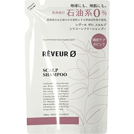 REVEUR0(レヴールゼロ) レヴール ゼロ スカルプ シリコーンフリー シャンプー 詰替 380mL