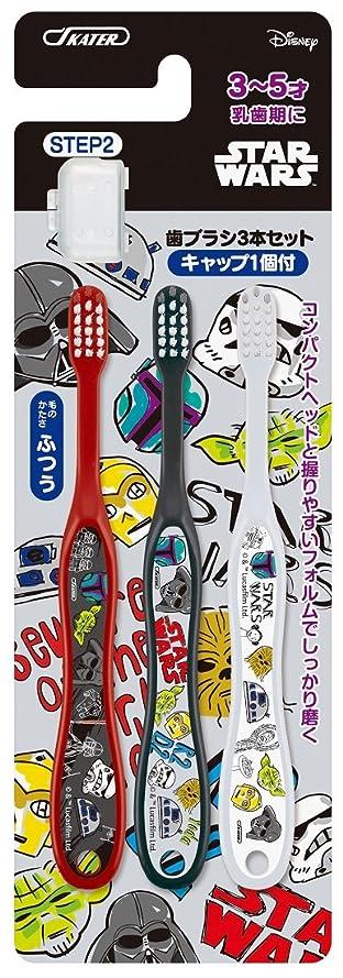 租界可塑性潤滑するスケーター 歯ブラシ 園児用 (3-5才) 毛の硬さ普通 3本組 スター?ウォーズ スケッチブック TB5T