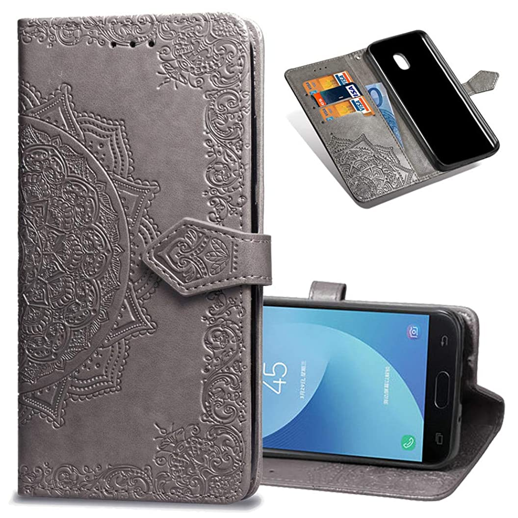 COTDINFORCA J7 Pro Wallet Case, Slim Premium PU Flip Cover Mandala Embossed Full Body Protection with Card Holder Magnetic Closure for Samsung Galaxy J7 Pro 2017 J730. SD Mandala - Gray nnhgeibxxhd44
