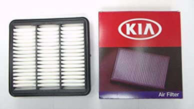Genuine Kia engine air filter 28113-2H000