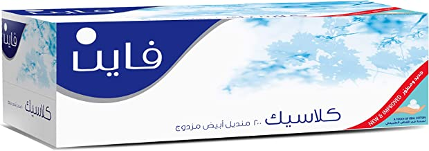 FINE Facial Sterilized Tissues 100 sheets X 2 Ply