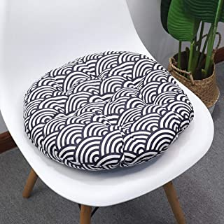 Seat Pad Round Comfortable Dining Chair Cushions, Outdoor Garden Patio Home Luxury Cushion Chair Pads for Garden Restauran...