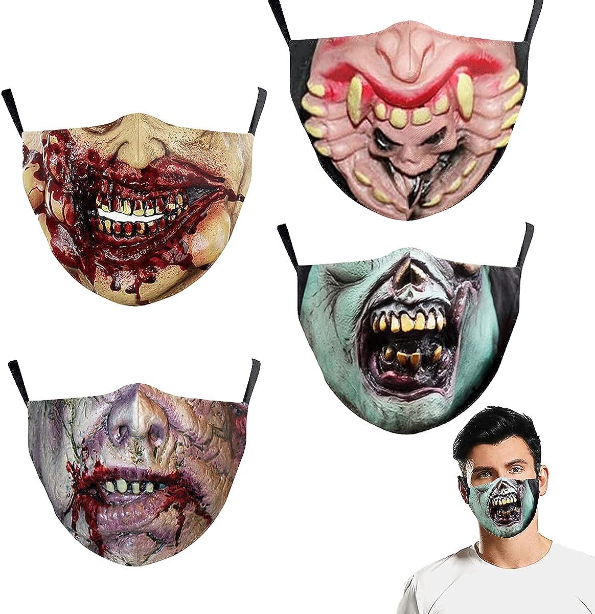 GazyShop: Máscara de protección, juego de 4 mascarillas para adultos, lavable, reutilizables, 10 elementos filtrantes reemplazables, máscara diaria, carnaval, fiesta temática, ciclismo y disfraces.