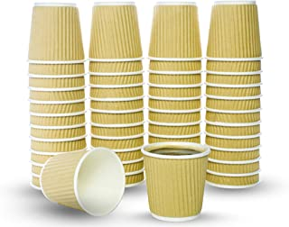 4 Oz. Rippled Paper Hot Coffee Cup For Espresso, Nespresso, Lavazza, Sampling Cup 50 Pack