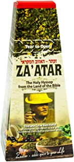 Za'atar - The Holy Hyssop from the Land of the Bible