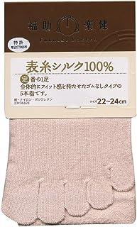 (福助 楽健)Fukuske Rakken レディース 表糸 シルク100% 5本指 クルー丈 ソックス (靴下) 22-24cm