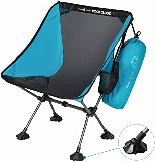 Rock Cloud Portable Camping Chair Ultralight Folding Chairs Outdoor with Oversize Mesh and Legs Stabilizers for Camp Hiking Backpacking Lawn Beach Sports, Blue