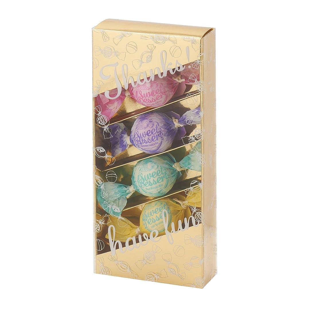 ジョセフバンクス謎めいた子孫アマイワナ バスキャンディー4粒ギフトセット(35g×4個)ゴールド(発泡タイプ入浴料 バスギフト)