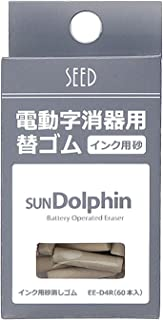 Seed Sun Dolphin Electric Eraser - Ink Eraser Refill - Pack of 60