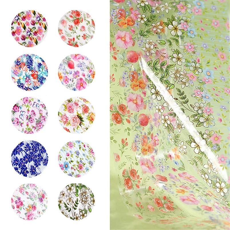 預言者ピニオン食品10シール フラワー ネイルホイル レース 桜 春 ネイルデコ ステッカー ネイルアート ホイル (01-10)