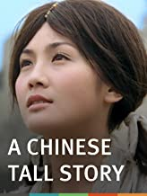 Best a chinese tall story Reviews