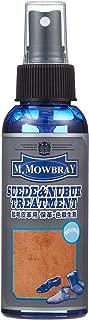 [エム・モゥブレィ] スエード用ミストタイプ保革・色蘇生剤 スエードヌバックトリートメント 起毛皮革 ヌバック ムートンブーツ