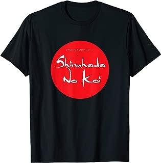Shinuhodo No Koi Love Worth Dying For Terrace Shirt