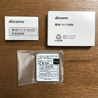 ドコモ純正商品SH-01A/SH-03A電池パック(SH20)