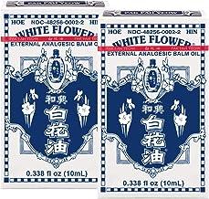 White Flower External Analgesic Balm Oil 10ml/ 0.338fl Oz, Authentic US Version (2 Pack)
