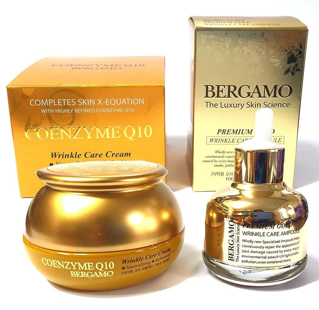 ちょっと待って吸収する服を着る[Bergamo] モーゼルコエンザイムQ10クリーム50g&ラグジュアリースキンサイエンスプレミアムゴールドアンプル30ml /弾力性、水分/韓国化粧品 / Moselle Coenzyme Q10 Cream 50g & Luxury Skin Science Premium Gold Ampoule 30ml / Elasticity,Moisture / Korean Cosmetics [並行輸入品]