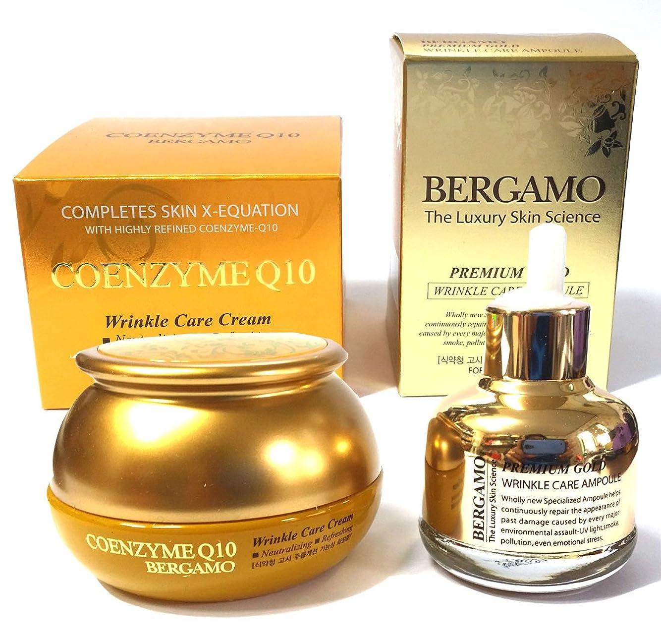 チャンス汗気怠い[Bergamo] モーゼルコエンザイムQ10クリーム50g&ラグジュアリースキンサイエンスプレミアムゴールドアンプル30ml /弾力性、水分/韓国化粧品 / Moselle Coenzyme Q10 Cream 50g & Luxury Skin Science Premium Gold Ampoule 30ml / Elasticity,Moisture / Korean Cosmetics [並行輸入品]