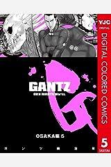 GANTZ カラー版 OSAKA編 5 (ヤングジャンプコミックスDIGITAL) Kindle版