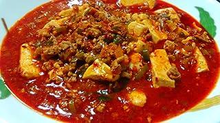 麻婆豆腐 600g(やがちゃんキムチ謹製/無添加・アミノ酸も酵母エキスも無添加)驚きの味