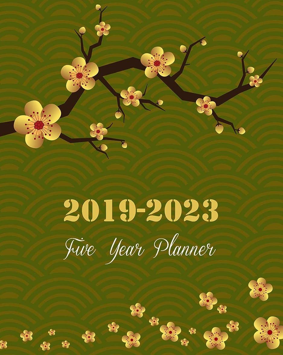 偽装する麦芽中止します2019-2023 Five Year Planner: Golden Blossom Cover, 8
