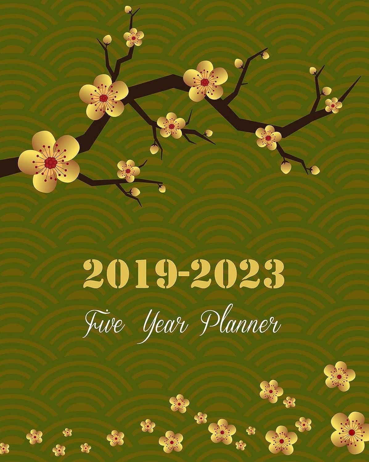 注釈英語の授業があります不幸2019-2023 Five Year Planner: Golden Blossom Cover, 8
