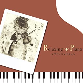 Best teru's song piano Reviews