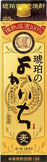 本格焼酎琥珀のよかいち 麦 紙パック [ 焼酎 25度 宮崎県 1800ml ]