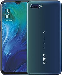 国内版SIMフリー OPPO Reno A 128GB ブルー
