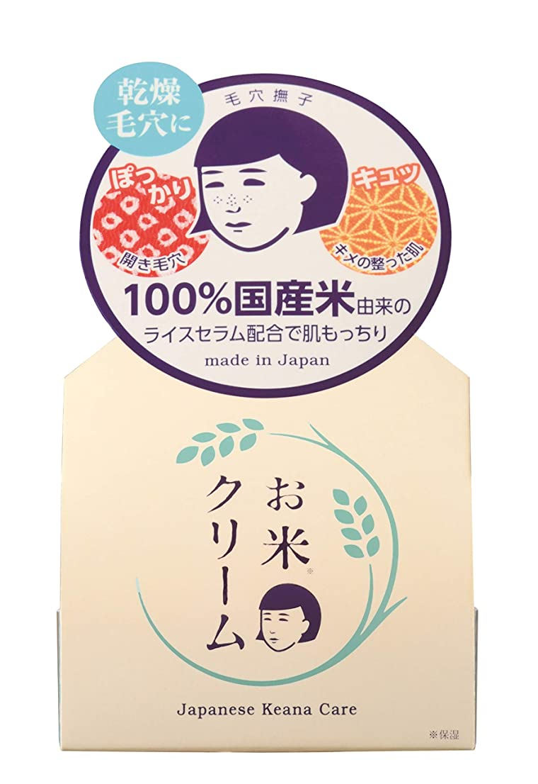 亜熱帯整理するエクスタシー毛穴撫子 お米のクリーム 30g