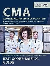 cma exam questions 2017
