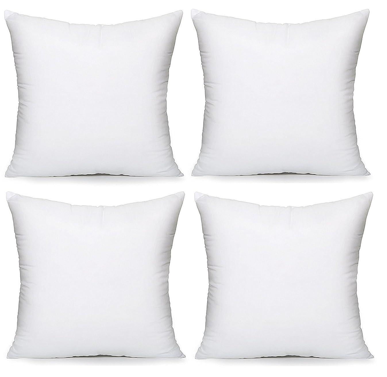 Acanva Hypoallergenic Pillow Insert Form Cushion, Square, 20
