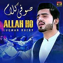 Allah Ho - Single