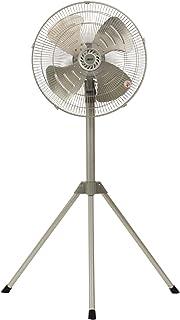 広電 工業扇 三脚型 45cm アルミ羽根 首振り 3段階風量 羽根簡単取付 高さ112-137cm CFF451TMA